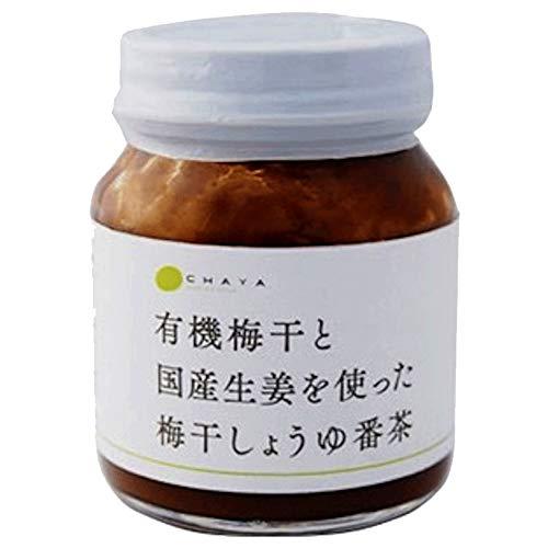 CHAYAマクロビフーズ 有機梅干と国産生姜を使った梅干しょうゆ番茶 130g×2個
