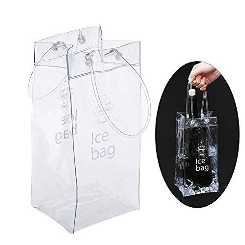 暗唱する足枷ガウンワインバッグ 2枚セット 飲み物 トート 手提げ 透明 防水 エコ的 アイス入れて保冷 ハンドル付きのバッグ ワイン バッグ クーラーの氷バッグの耐久性のある透明バッグです