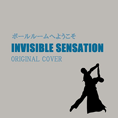 Invisible sensation from welcome to the ballroom