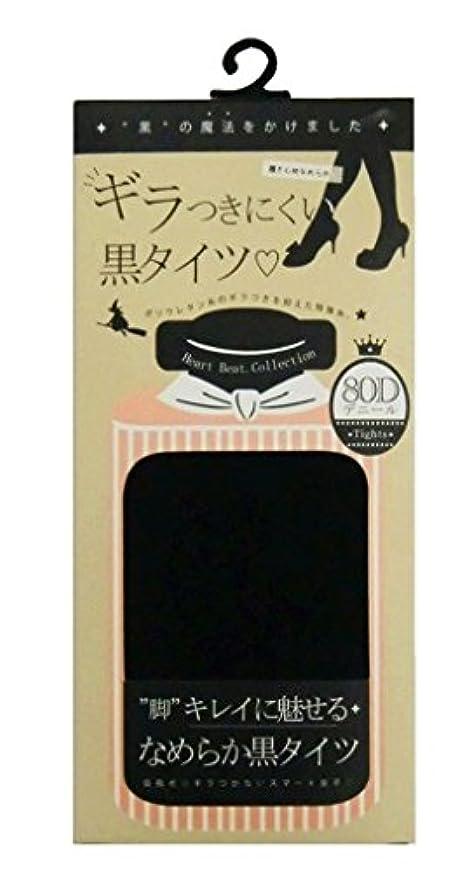自分の忠誠引き算(テカらない)ギラつきにくい黒タイツ 80D 黒 M~L
