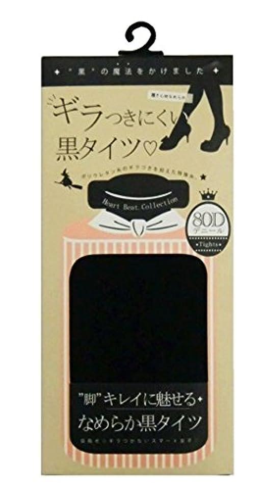 回転させる法律により克服する(テカらない)ギラつきにくい黒タイツ 80D 黒 M~L