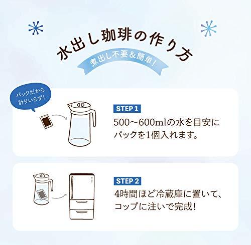 水出しコーヒー35g×10個入(1袋)