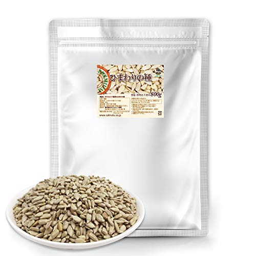 素焼き ローストひまわりの種 800g 無塩 無油 無添加 便利なアルミチャック付き袋 食物油不使用 防災食品 非常食 備蓄食 保存食