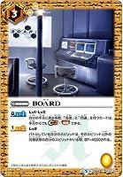 バトルスピリッツ/CB08-074 BOARD