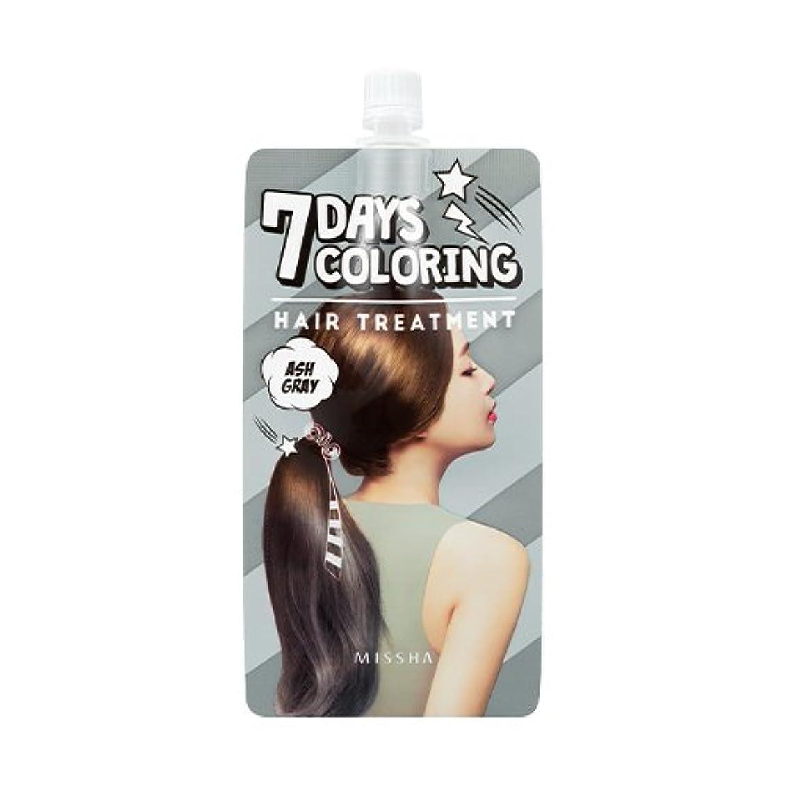 通り放映茎MISSHA 7 Days Coloring Hair Treatment 25ml/ミシャ 7デイズ カラーリング ヘア トリートメント 25ml (#Ash Gray) [並行輸入品]