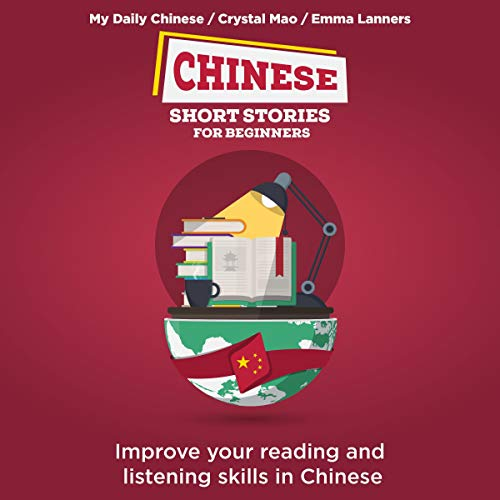 Chinese Short Stories for Beginners cover art