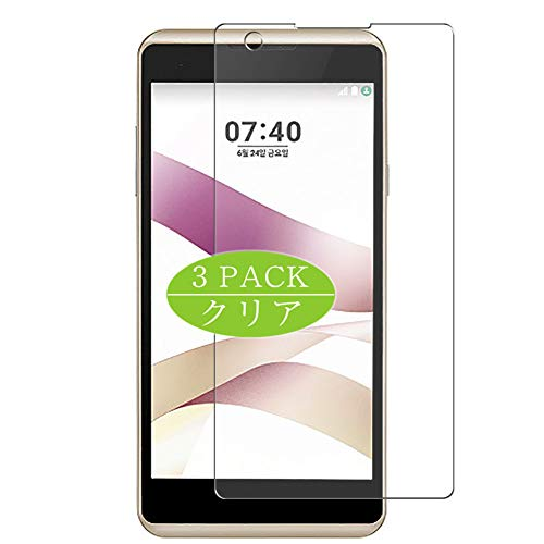Vaxson 3-Pack Screen Protector, compatible with LG X Skin 2016, TPU Guard Film Protector [ NOT Tempered Glass Protectors ]