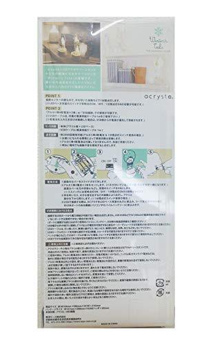 東洋ケースジュエリー収納クリアW10.4×D8.6×H19.9ART-WT-02