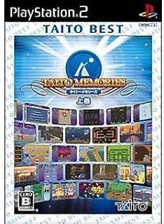タイトーメモリーズ 上巻 TAITO BEST