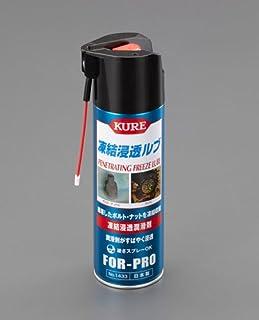 エスコ 480ml凍結浸透潤滑剤 EA920A-40