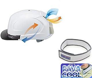 TOYO 送風機内蔵ヘルメット 395F ひさしカラー スモーク ひんやりネッククーラーバンド付き 395F-S