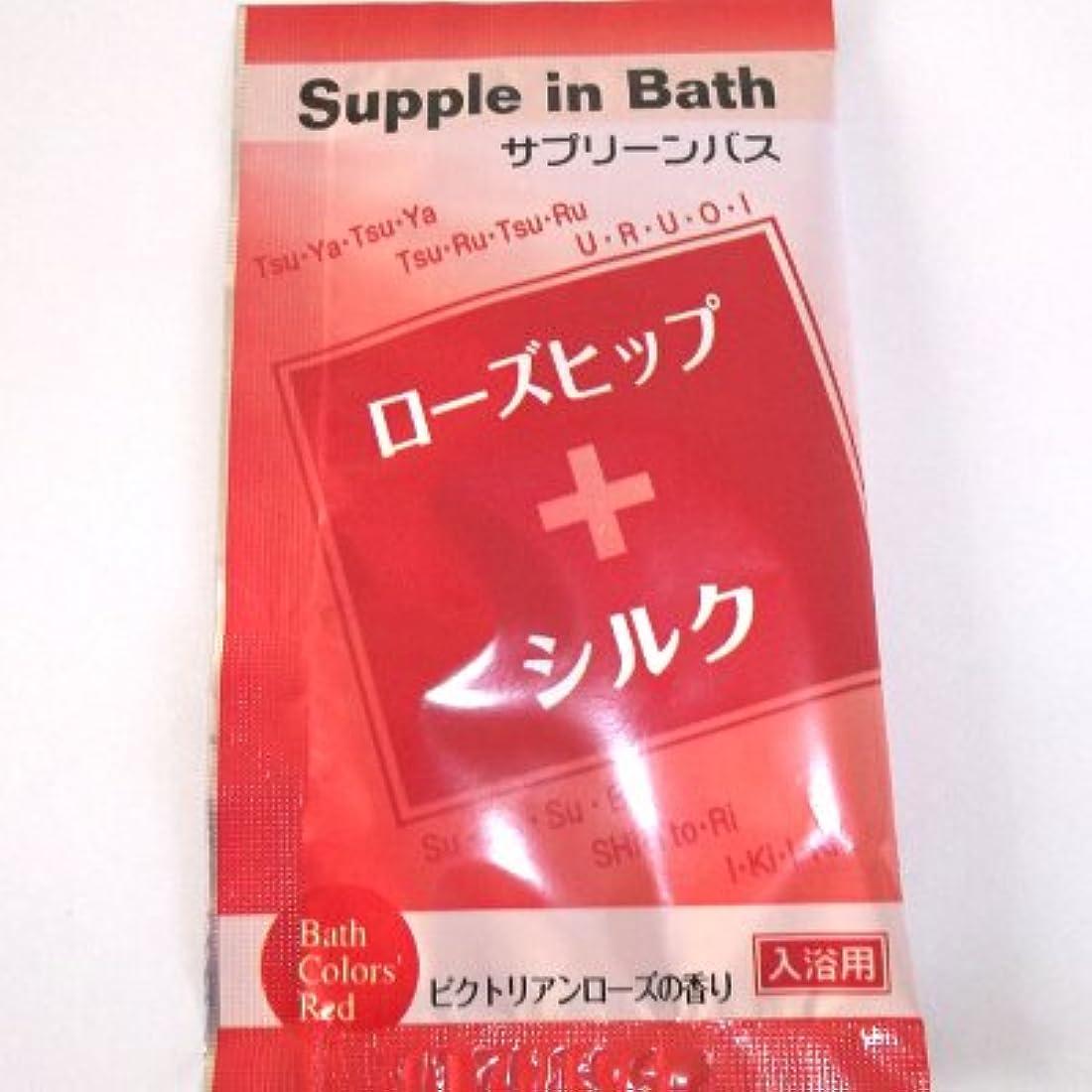 十分な吐く肌サプリーンバス ローズヒップ+シルク
