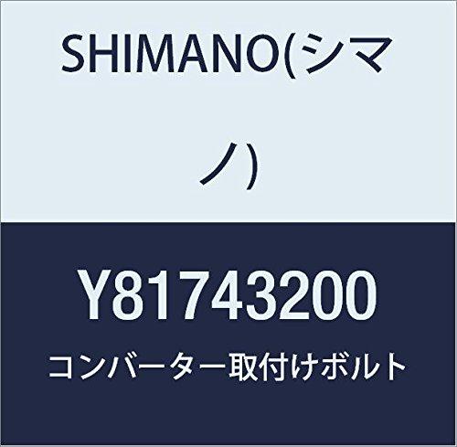 SHIMANO 81743200 Tornillo de fijación, Unisex Adulto, Multicolor, 26.8