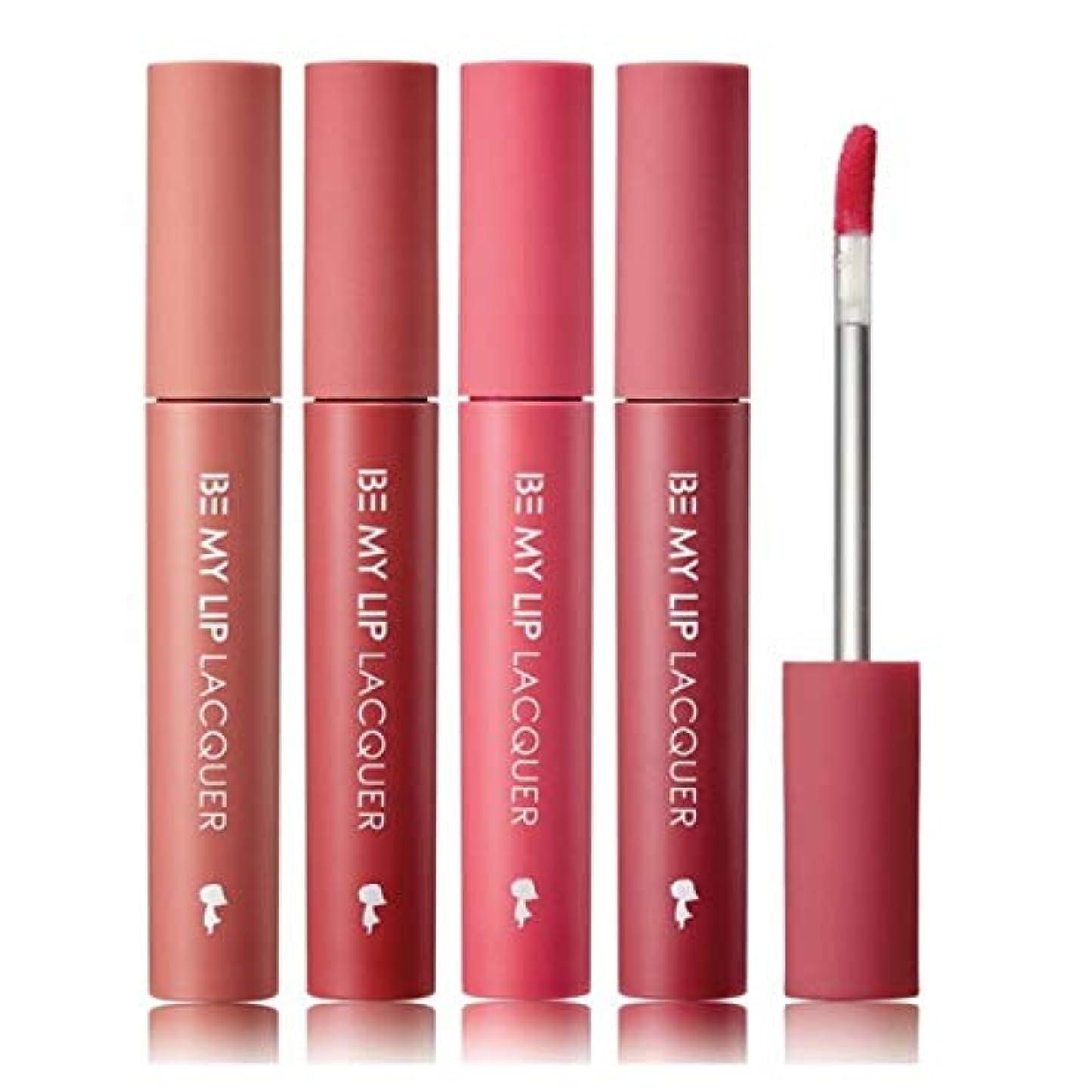 トラップ何かシェルターYADAH Be My Lip Lacquer #03 Coral Pink 4g ビー?マイ?リップ?ラッカー - 4g #03コーラルピンク[並行輸入品]