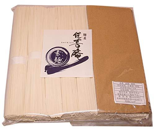 麺屋 佳喜庵 訳あり 飲食店 乾麺 素麺 細麺 (100g×8束)