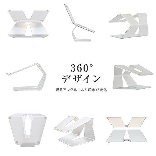マクフライ・ジャパン・トレーディング『eclipsecreatLaptopstand-TokyoDesign-』