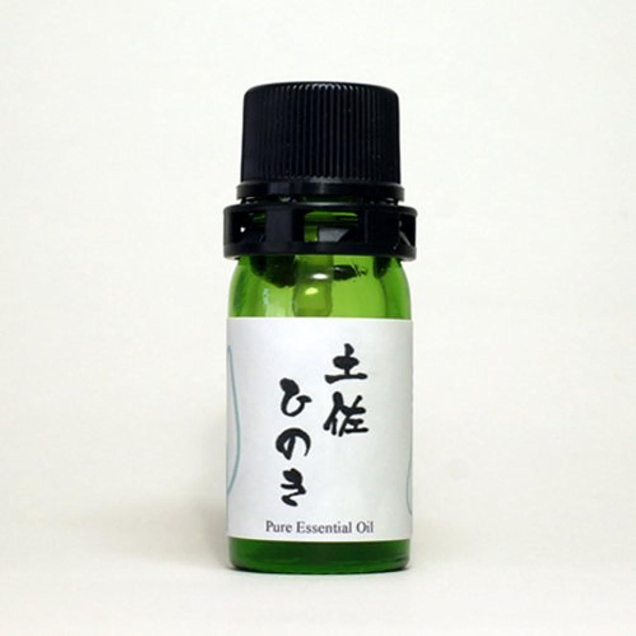 ダーツブレースドック和精油 土佐ひのき(高知県産) エッセンシャルオイル 5ml