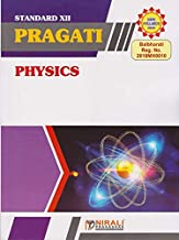 PHYSICS (Std. XII – SCIENCE) – PRAGATI EASY GUIDES