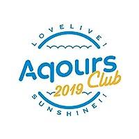 【メーカー特典あり】ラブライブ! サンシャイン!! Aqours CLUB CD SET 2019 PLATINUM EDITION (アーティスト写...