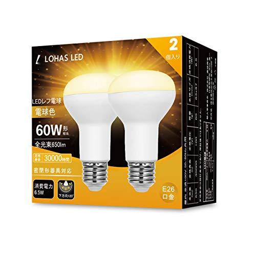 ロハス LED電球 E26口金 レフランプ形 60W形相当 6.5W 電球色 650lm レフタイプ 下方向 密閉形器具対応 2個入