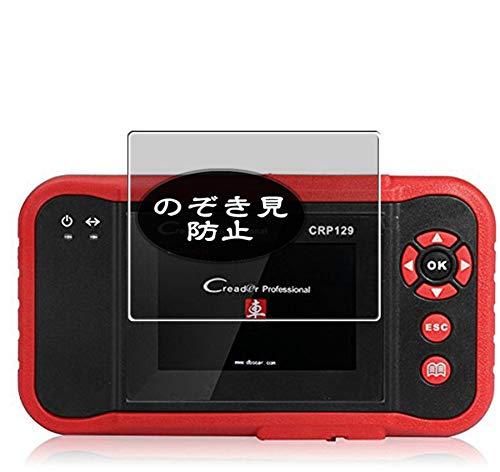 Vaxson - Protector de pantalla de privacidad compatible con Launch X431 Creader Professional 129 CRP129 / Creader VIII 8 / Creader VII 7, protector de película antiespía [no vidrio templado]