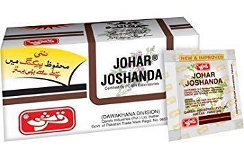 Qarshi Johar Joshanda Tea - Flu Remedy & Herbal Cold 60 Pcs x 5g / Natural