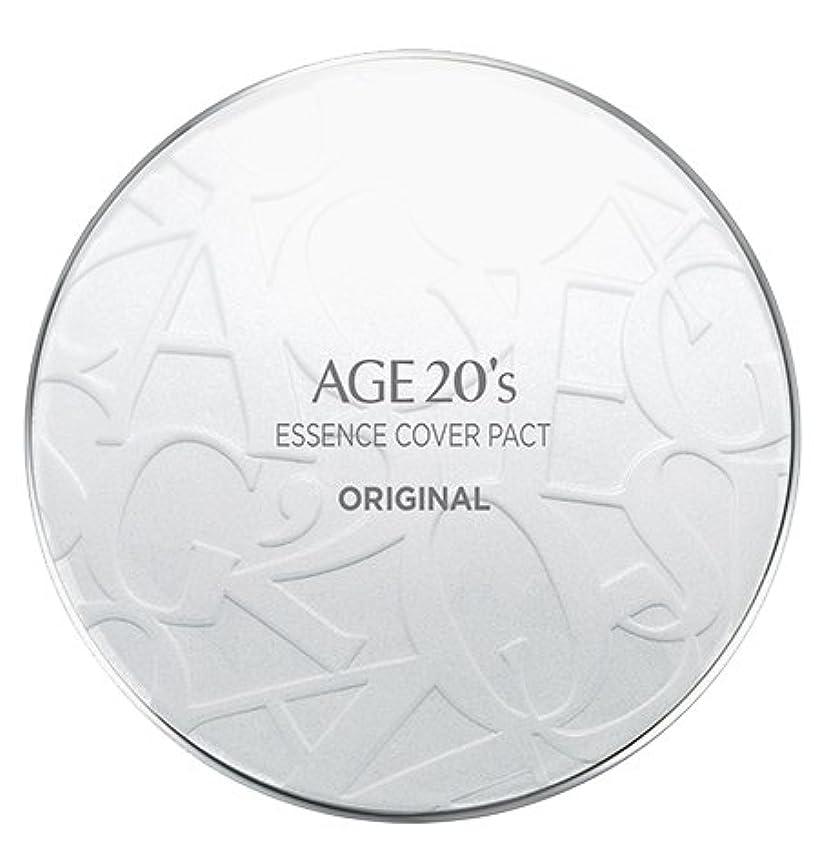 ボトル警戒物質AGE 20's Essence Cover Pact Original [White Latte] 12.5g + Refill 12.5g (#21)/エイジ 20's エッセンス カバー パクト オリジナル [ホワイトラテ] 12.5g + リフィル 12.5g (#21) [並行輸入品]