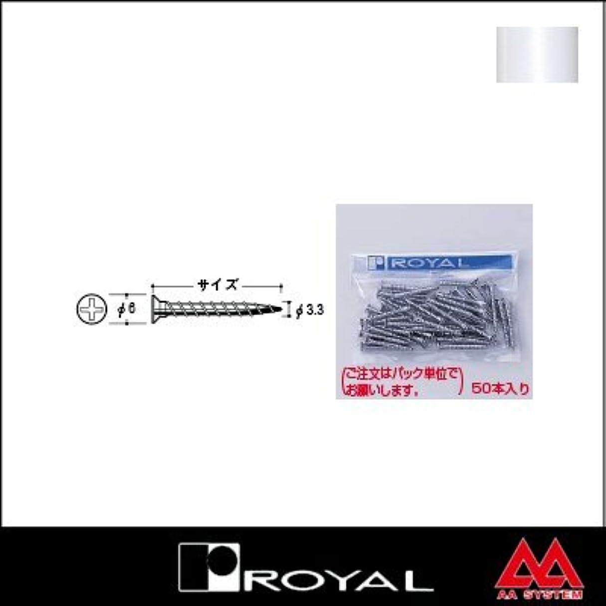 獲物上級ブラストe-kanamono ロイヤル Aタッピングビス AT-P 40mm ホワイト 50本入