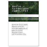 喪中はがき 印刷済み(postc_mochu_co19) (24)