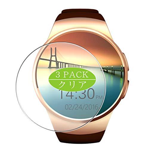 Vaxson - Protector de pantalla compatible con smartwatch KW18 (3 unidades)
