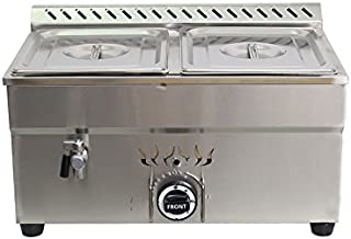Intbuying! 2-Pan LP Gas Bain-Marie Buffet Food Warmer Steam Table 23''