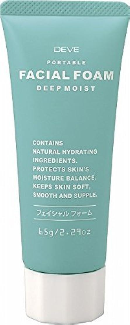 ラリー適格ポジティブ熊野油脂 ディブ フェイシャルフォーム 携帯用 トラベル 65G 洗顔フォーム 3個セット