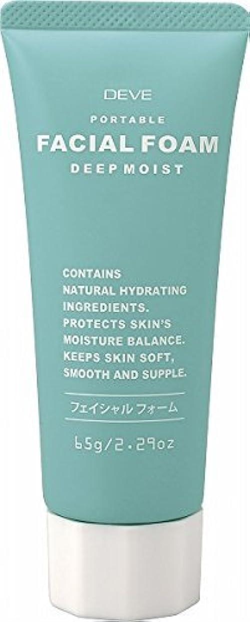 症状め言葉謎めいた熊野油脂 ディブ フェイシャルフォーム 携帯用 トラベル 65G 洗顔フォーム 3個セット