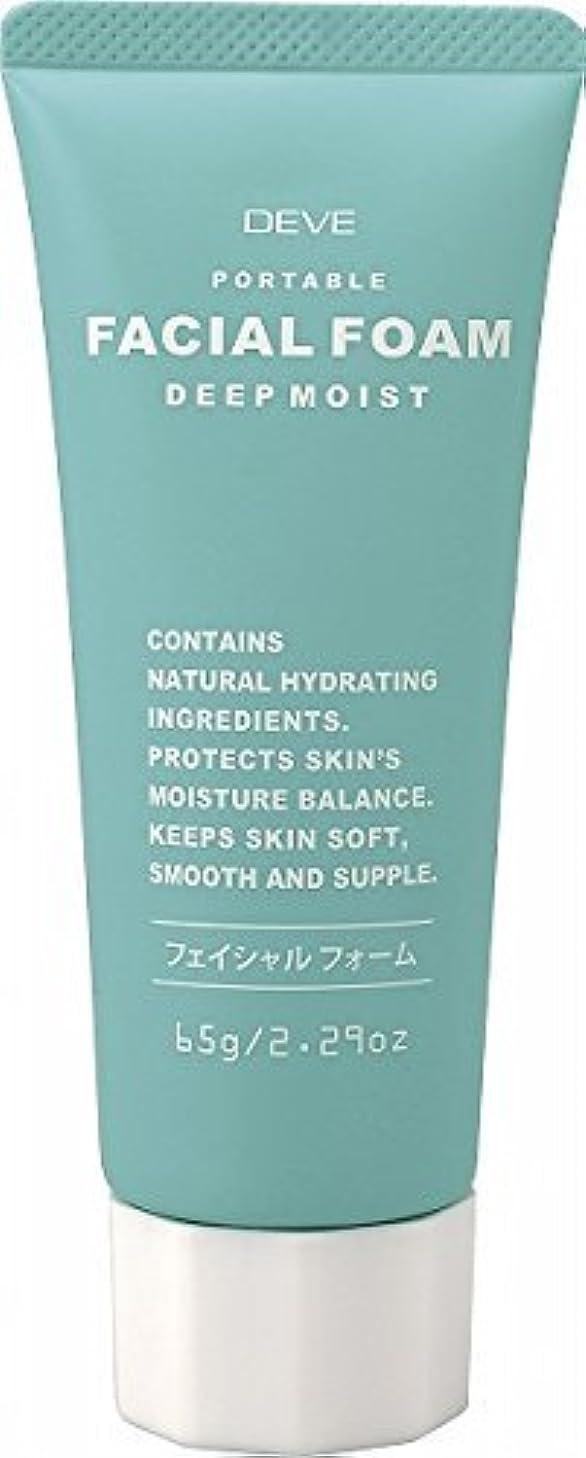回想一生お香熊野油脂 ディブ フェイシャルフォーム 携帯用 トラベル 65G 洗顔フォーム