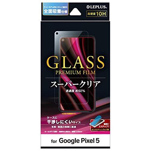 MSソリューションズ PIXEL 5用ガラスフィルム スタンダード 超透明 LP-20WP1FG