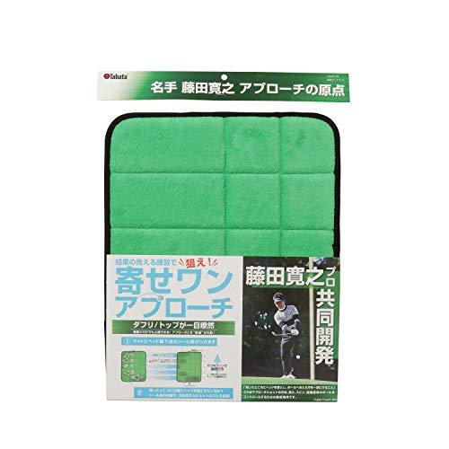 Tabata(タバタ)ショット用マットショットマットFujitaタッチマット寄せワンアプローチGV0287GR