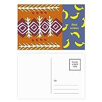 茶色のパターンのダーツメキシコトーテムの古代文明の描画 バナナのポストカードセットサンクスカード郵送側20個