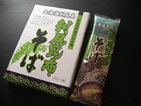 利尻昆布そば【利尻昆布練り込み麺!】