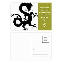 中国のドラゴンのシルエットパターン 詩のポストカードセットサンクスカード郵送側20個