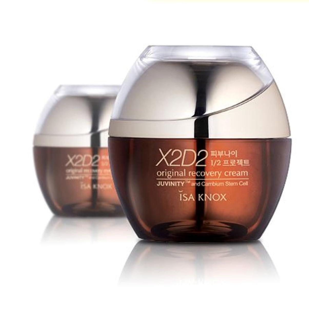 ソフィー高度なイザノックス X2D2 オリジナルリカバリークリーム [海外直送品][並行輸入品]