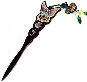 Mother of Pearl Handmade Wooden Butterfly Flower Design with Macrame Knots Knife Office Sword Blade Hand Envelope Gift Letter Opener