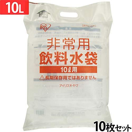 アイリスオーヤマ 防災グッズ 非常用飲料水袋 10L用 10枚セット MB-10