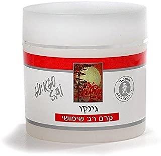 Ginkgo Sai- Multi-purpose Body cream, 330 ml (11.5OZ)