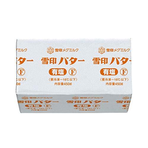 【冷凍】 雪印メグミルク 有塩バター 450g 冷凍タイプ 業務用 製パン 製菓