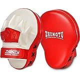 ZTTY パンチングミット ボクシング パンチンググローブ 軽量 格闘技 空手 トレーニング 練習用 ミット ボクササイズ 二個セット (Red&White)