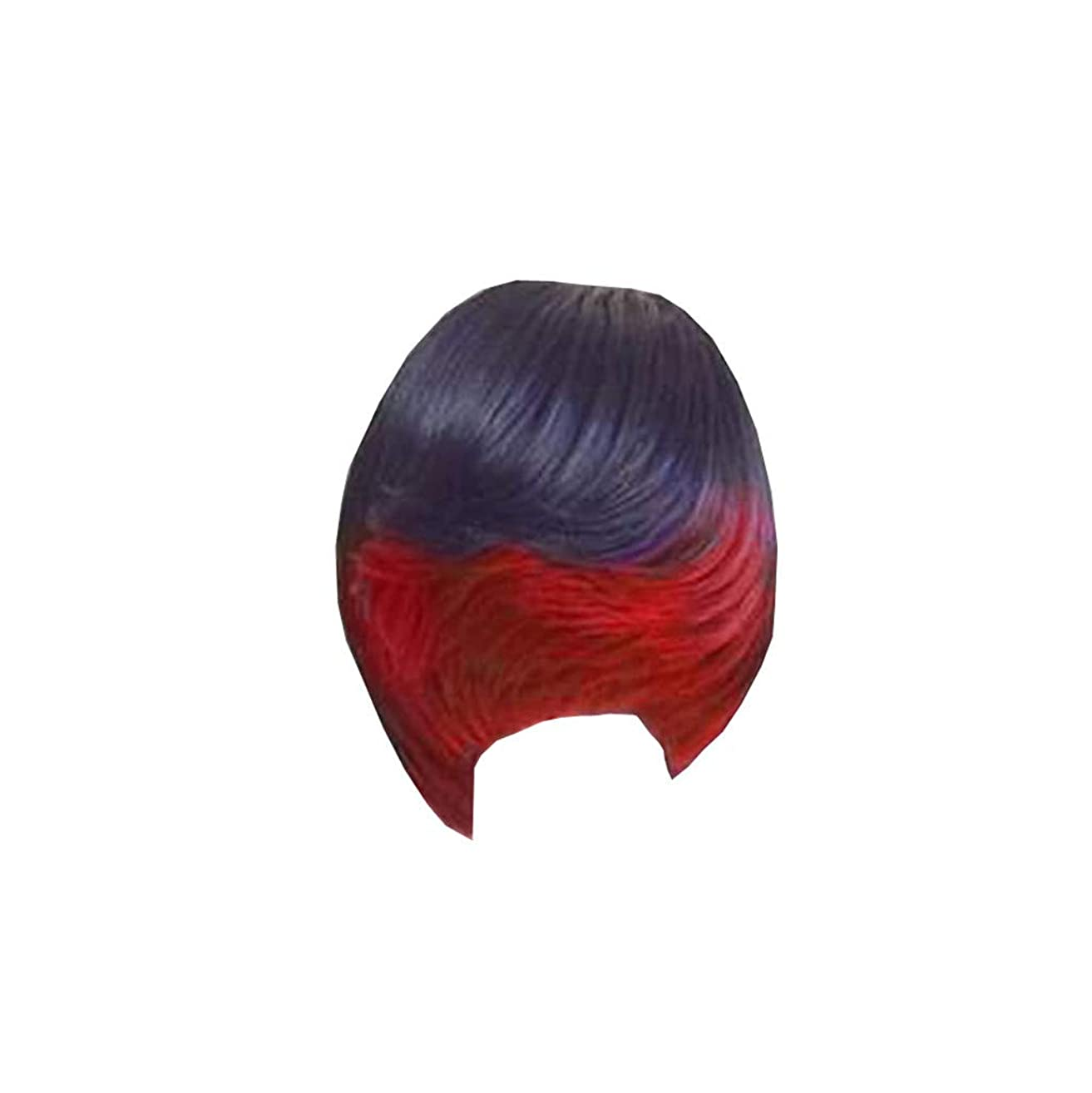 Wig,SUPPION Fashion Women's Natural Full Wig Short Wig Full Cover Bang Wig Styling Cool Wig - Cosplay/Party/Costume/Carnival/Masquerade (Red)