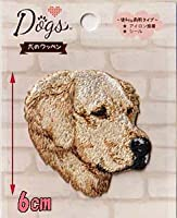犬のワッペン(フェイス) シール&アイロン両用接着 ゴールデンレトリバー045