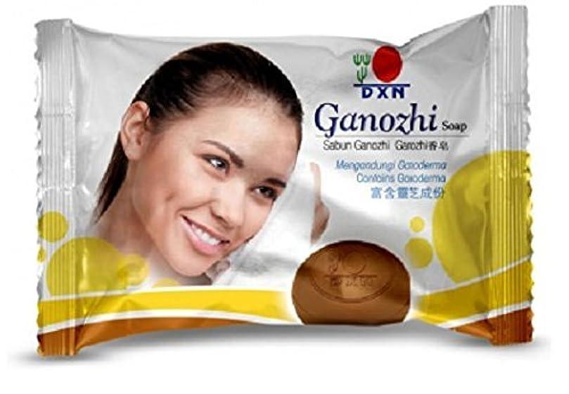 差別文化解釈的DXN Ganozhi Soap with Ganoderma Extract (Pack of 2)