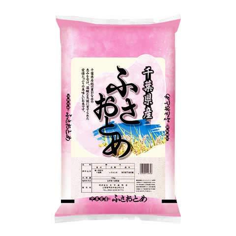 【玄米】千葉県産 玄米 万糧米穀 ふさおとめ 5kgx4袋 令和2年産 新米