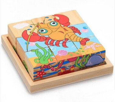 新品!動物ロブスター  9コマ  木製のおもちゃ パズル 誕生日のプレゼント  おもちゃ 知育玩具  幼児教育アプリシリーズ  知識を増すおもちゃ雑貨  木制品 zqzb0260-8